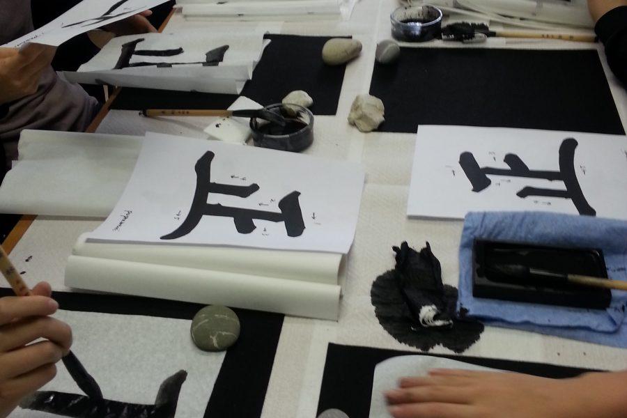 Warsztaty kaligrafii japońskiej z Maho Ikushima